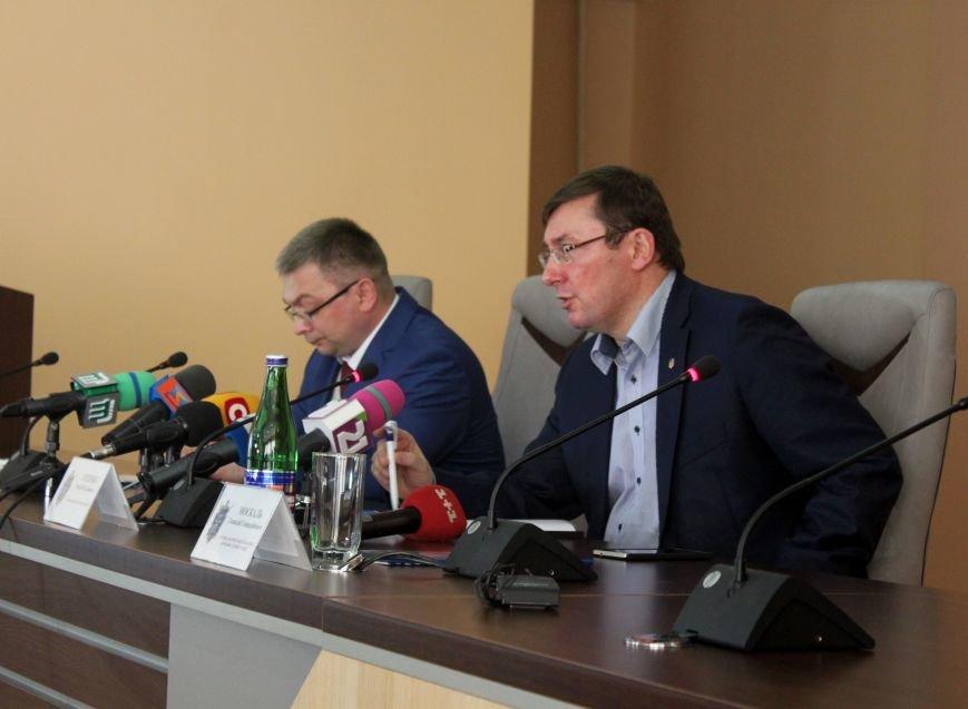 Як Юрій Луценко нового прокурора Закарпаття представляв: фото, фото-8