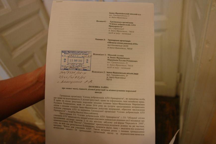 Атошники вимагають від Марцінківа публічних вибачень і 100 тис. грн моральної компенсації. Відповідні заяви подано до суду, фото-2