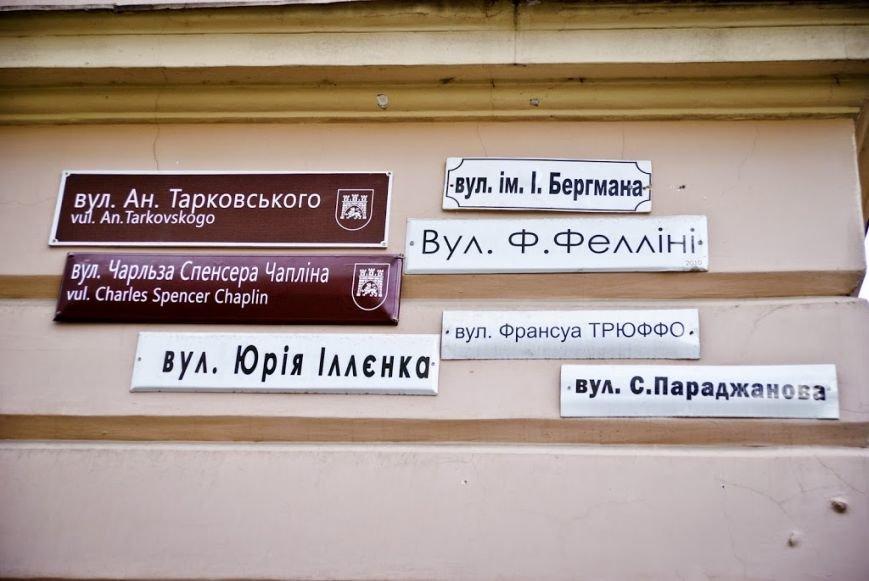 ТОП-5 маловідомих місць Львова, які варто відвідати, фото-8