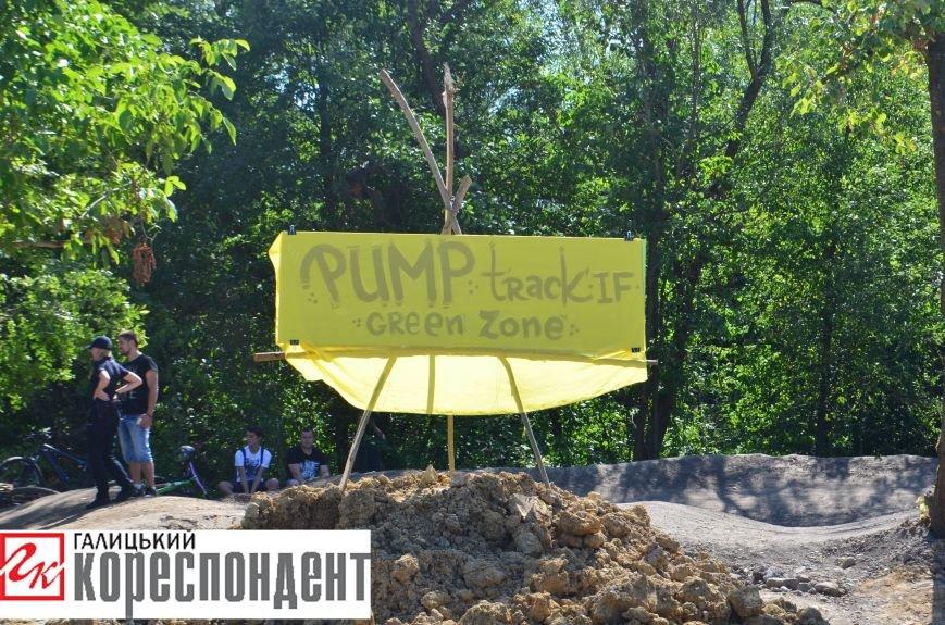 В Опришівцях відкрили перший в Івано-Франківську памп-трек. Фото, фото-1