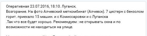 Снимок экрана от 2016-07-23 23:29:10