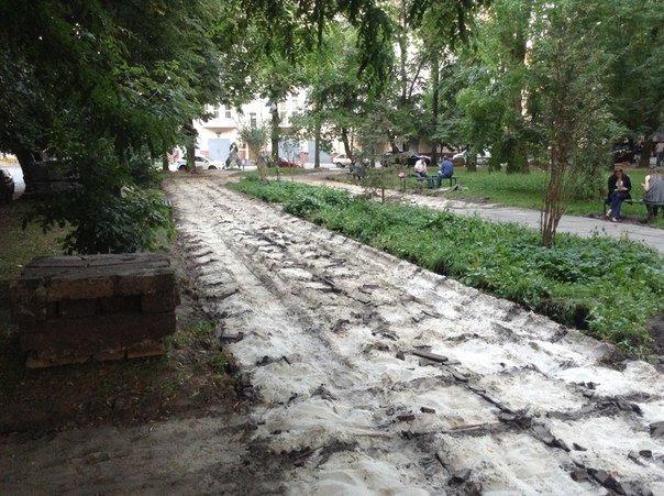 На вулиці Японській розпочали облаштовувати громадський простір (ФОТО), фото-8