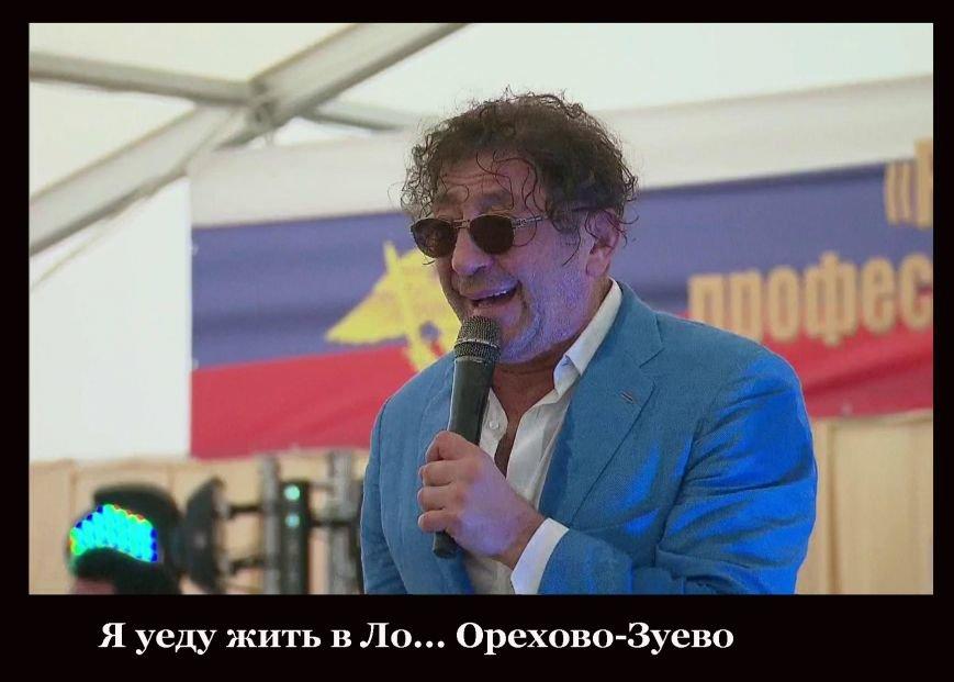 Курьезы недели: Как Надя кинула Юлю, Путин и Пушкин, как заработать на Раде и где жить Лепсу, фото-4