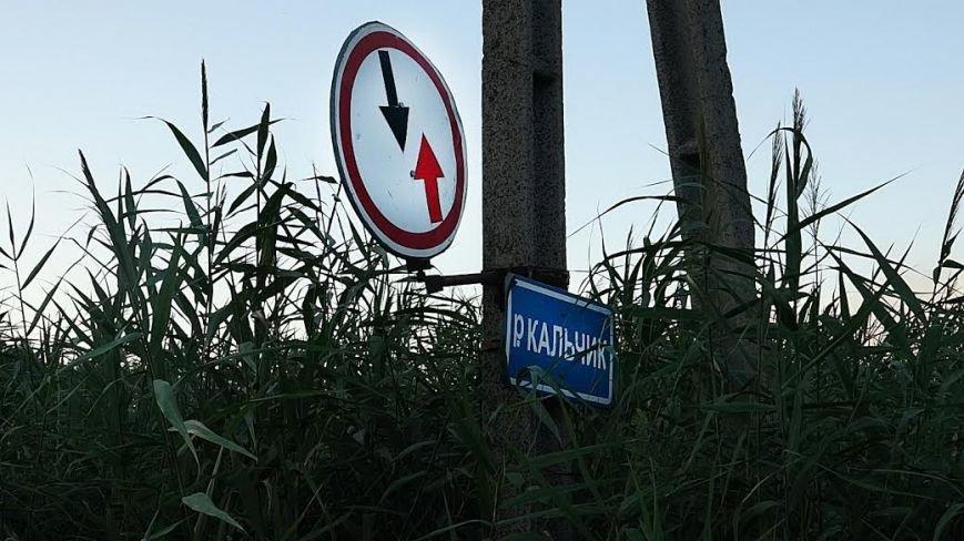 В Мариуполе ВАЗ с моста улетел в реку(ФОТО), фото-6