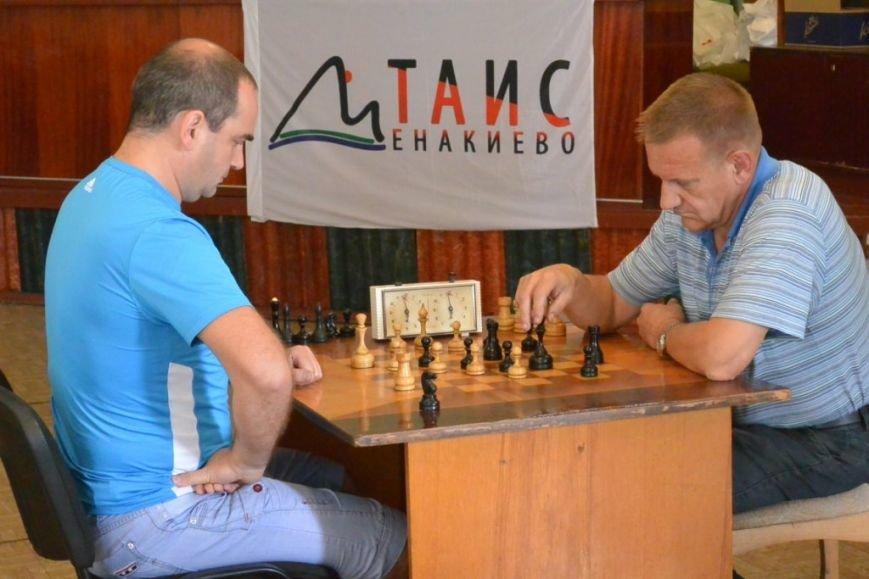 В городе прошли соревнования по шахматам, фото-3