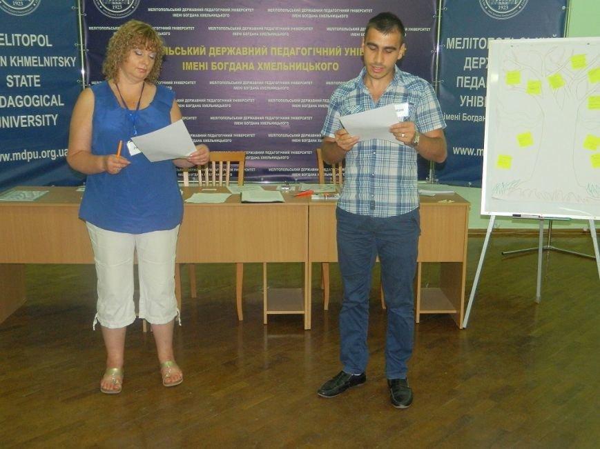 В МГПУ возрослых учили писать грантовые заявки на проекты, фото-3