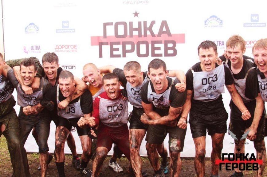 Ульяновцы показали класс на «Гонке героев». ФОТО, фото-2