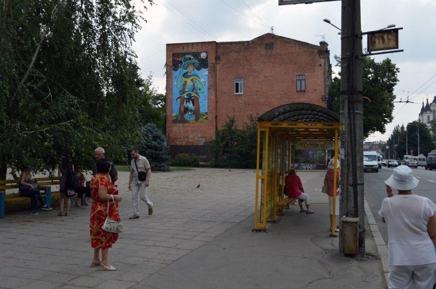 В центре Запорожья нарисовали большого волшебника (ФОТО), фото-2