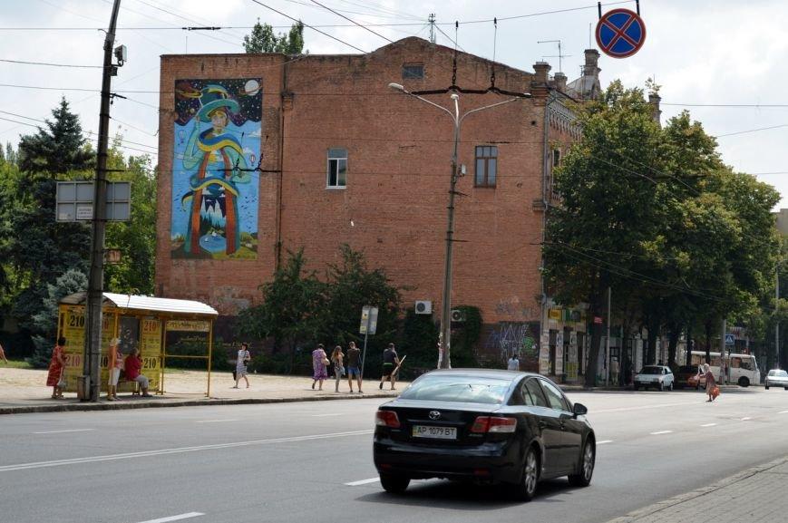 В центре Запорожья нарисовали большого волшебника (ФОТО), фото-7