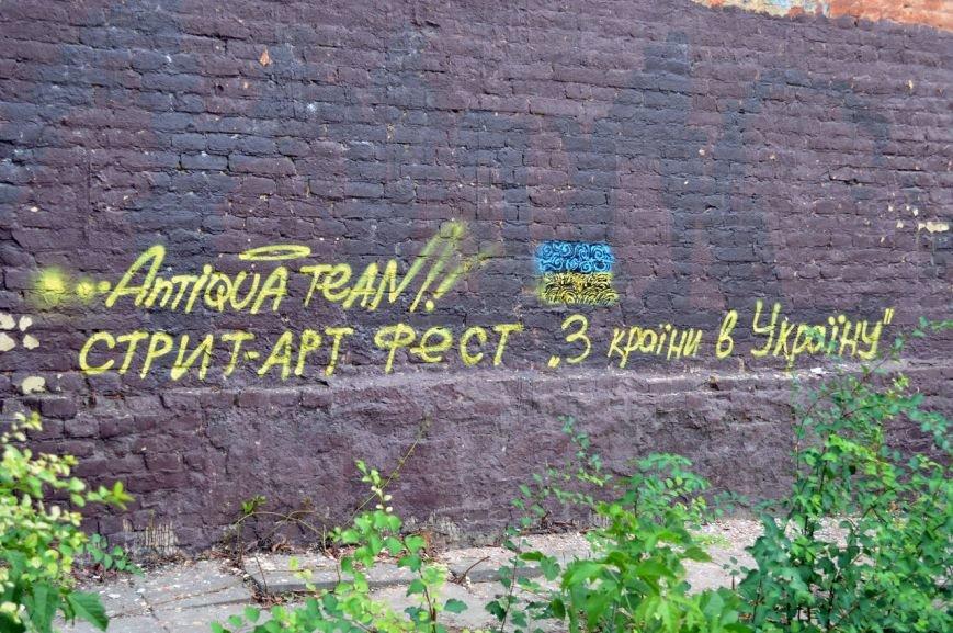 В центре Запорожья нарисовали большого волшебника (ФОТО), фото-5