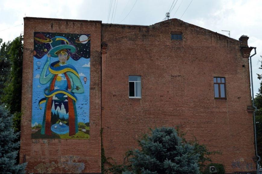 В центре Запорожья нарисовали большого волшебника (ФОТО), фото-8