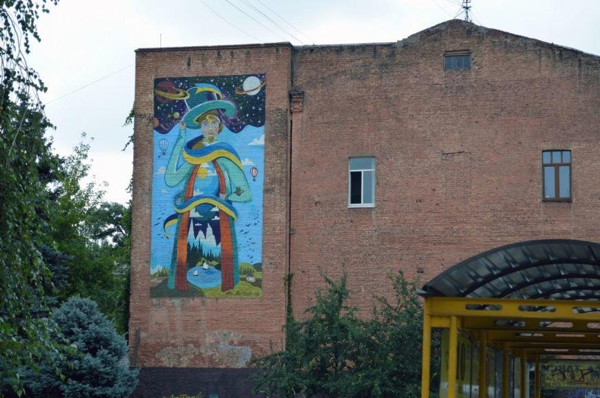 В центре Запорожья нарисовали большого волшебника (ФОТО), фото-3