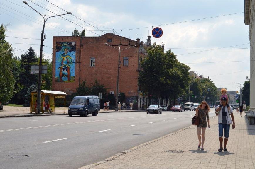 В центре Запорожья нарисовали большого волшебника (ФОТО), фото-1