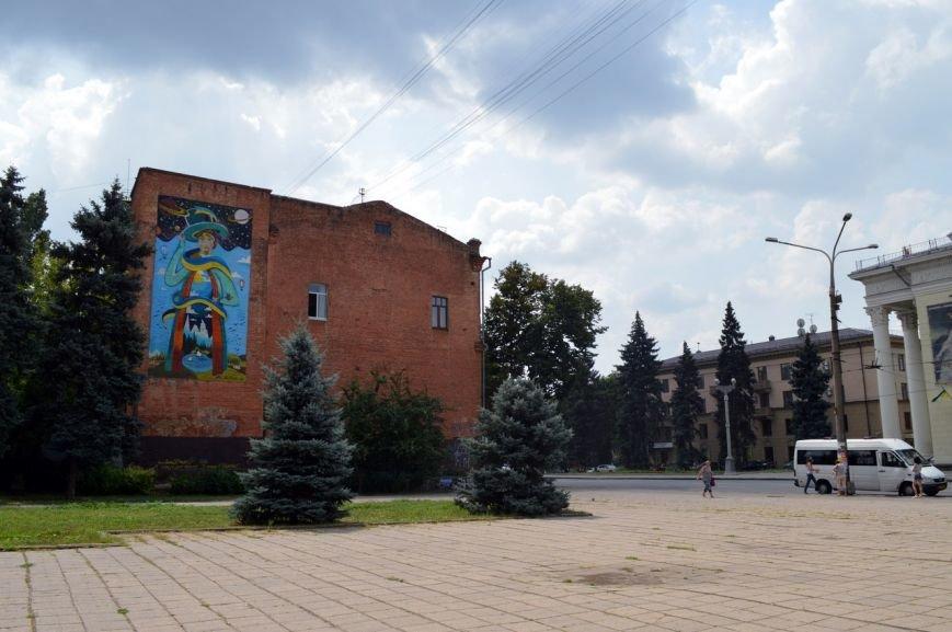 В центре Запорожья нарисовали большого волшебника (ФОТО), фото-6