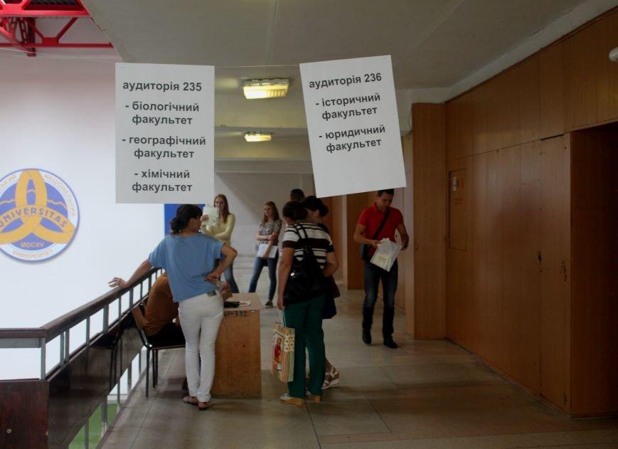 Вступна кампанія-2016 в Ужгороді: ноу-хау, рекорди та «нашестя» медиків (ІНФОГРАФІКА), фото-4