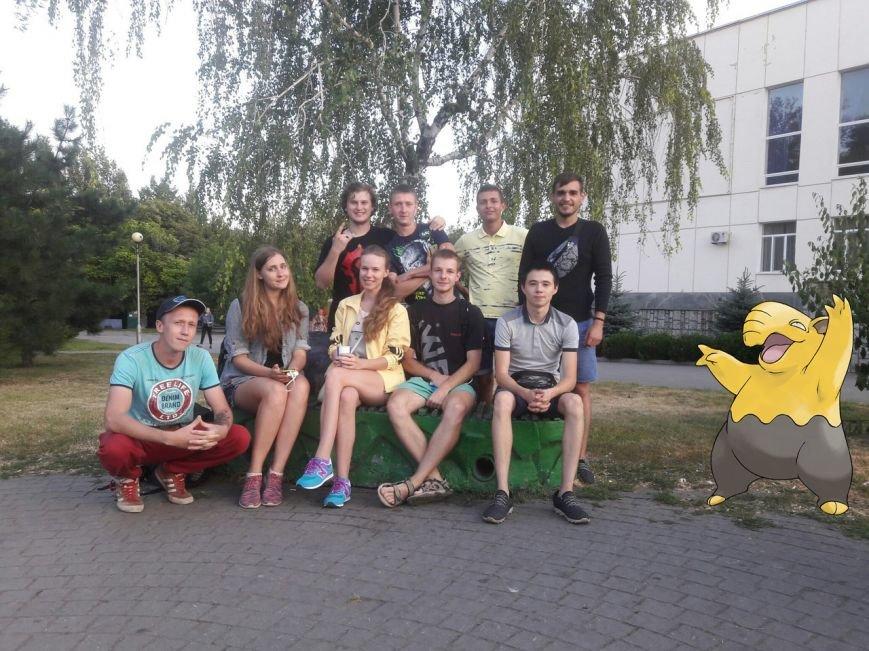 Покемономания по-запорожски: кто и зачем ловит Пикачу в городских парках, фото-1