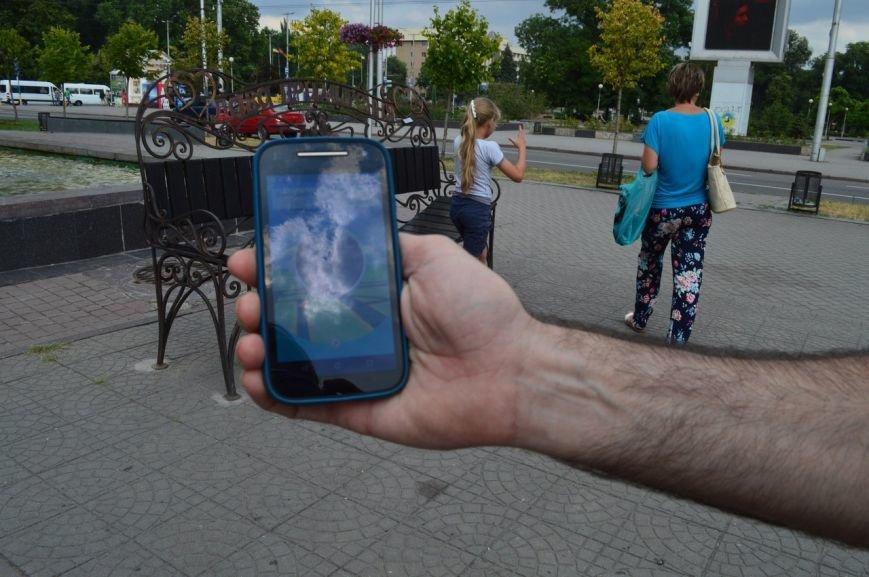 Покемономания по-запорожски: кто и зачем ловит Пикачу в городских парках, фото-3