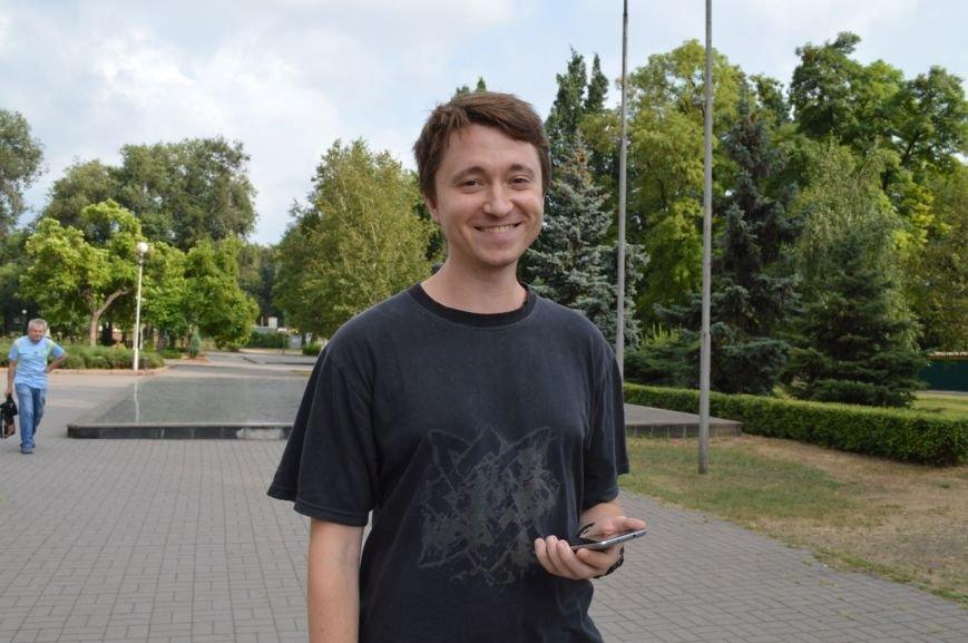 Покемономания по-запорожски: кто и зачем ловит Пикачу в городских парках, фото-2