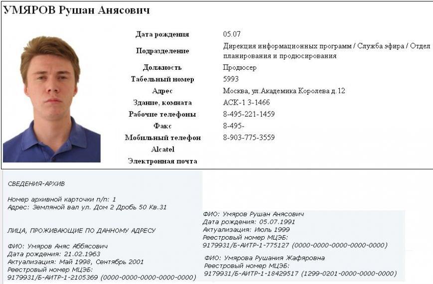 «Омбудсмен ДНР» сыграла в Донецке свадьбу (ФОТО), фото-3