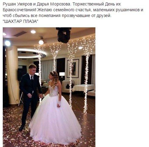 «Омбудсмен ДНР» сыграла в Донецке свадьбу (ФОТО), фото-1