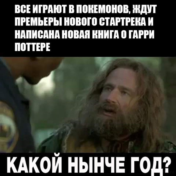 Покеюмор: русские покемоны и депрессия Пикачу, фото-1