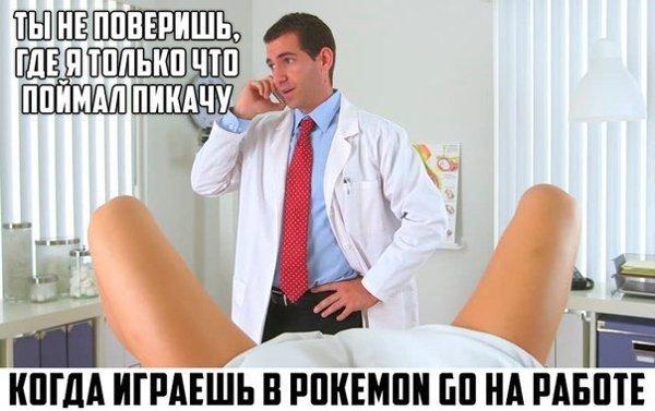 Покеюмор: русские покемоны и депрессия Пикачу, фото-4