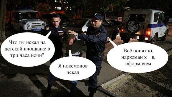 Покеюмор: русские покемоны и депрессия Пикачу, фото-2