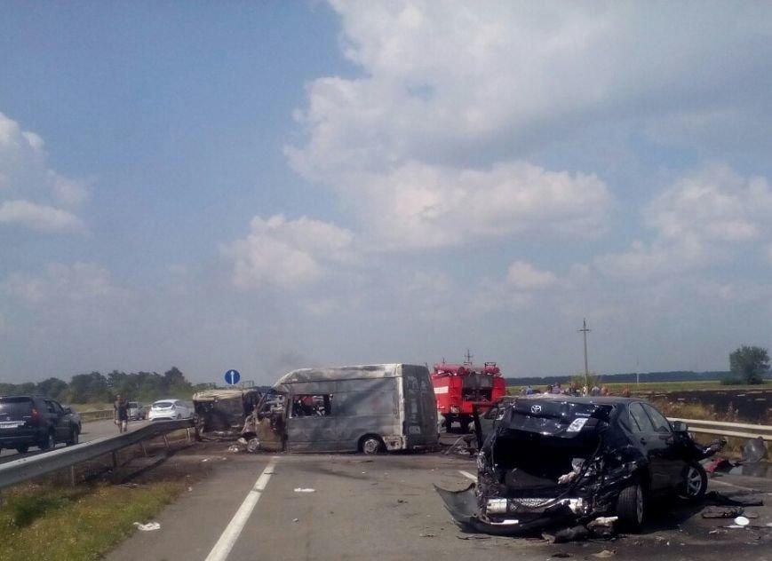 На Кировоградщине произошло ужасное ДТП, погибли трое людей, фото-2