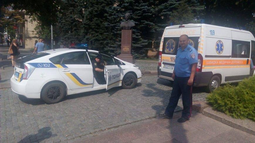 В Харьковской ОГА ищут бомбу (ФОТО), фото-4