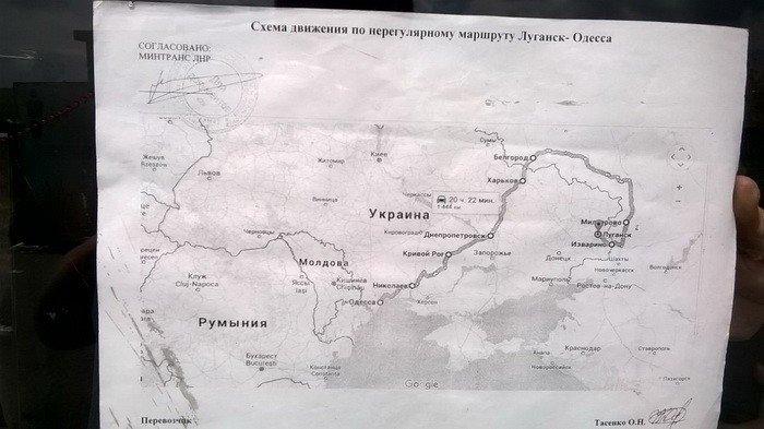 СБУ перекрыла незаконные автобусные перевозки по маршруту Луганск-Одесса (ФОТО), фото-3