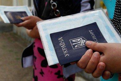 _pasport_bejenets_146945037450
