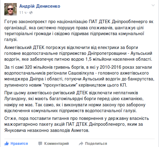 Screenshot - 26.07.2016 - 10:25:20