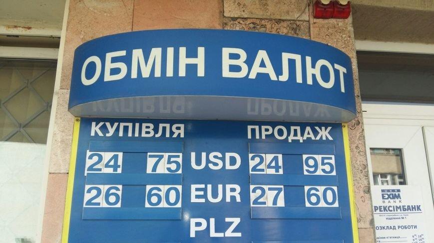 Скільки коштує долар та євро у Львові: реальний курс валют станом на 26 липня (ФОТО), фото-2