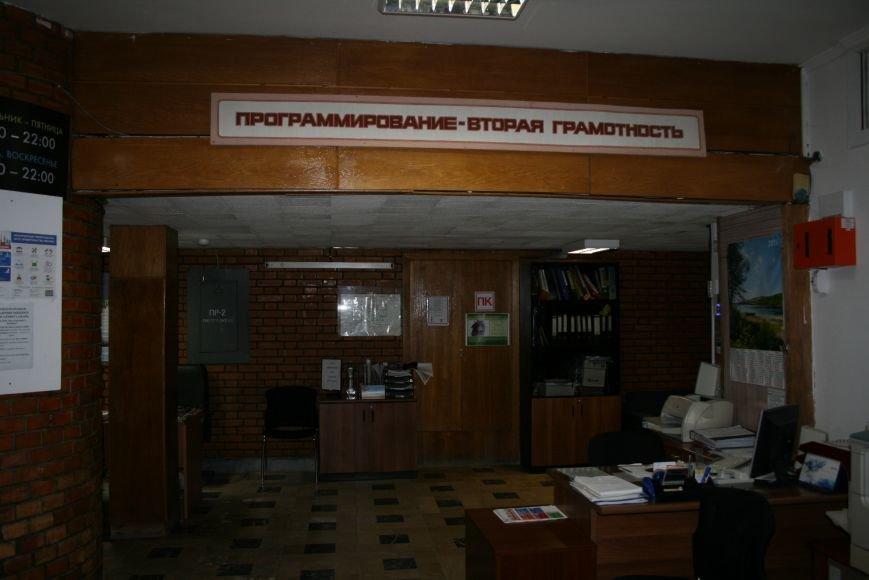 Необычные курсы для школьников начнутся в фонде БАЙТИК Троицка ТиНАО, фото-2
