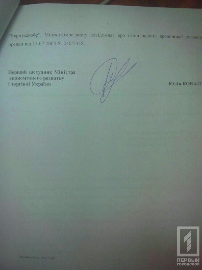 кабмин_карьер_ахметов1