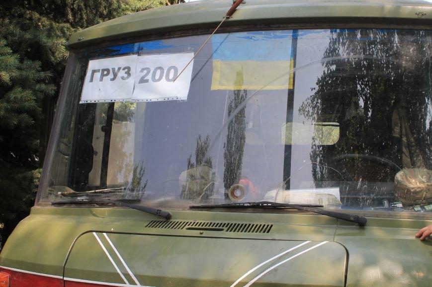 В Бахмуте попрощались с бойцом ВСУ, фото-1