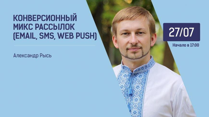 facebook_Александр-Рысь