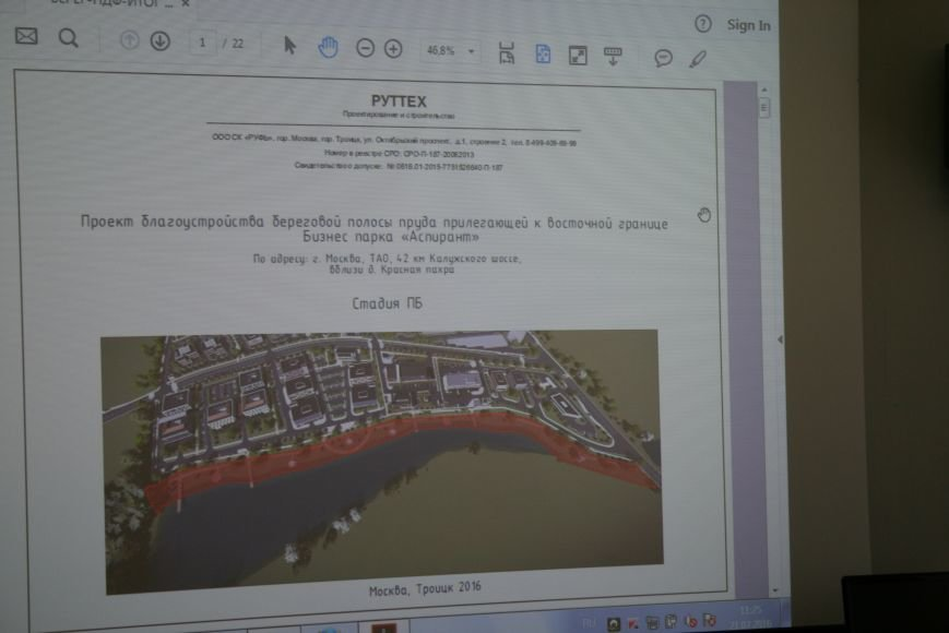 В ТиНАО между Заречьем и Красной Пахрой планируют сделать вело-пешеходную связь, фото-1