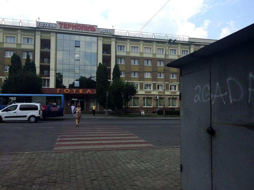 """""""Нефайне місто"""": в центрі Тернополя встановили чергову буду, тепер уже на майдані Волі (Фото), фото-1"""