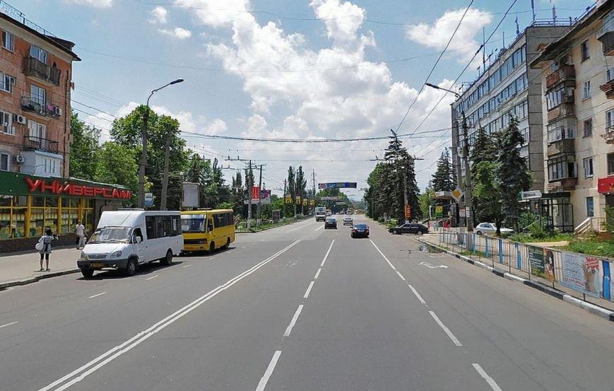gagarina-simferopol_146942833818