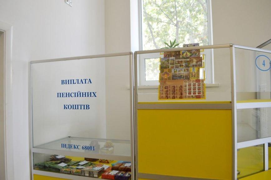 Старейшее в Черноморске почтовое отделение теперь находится по новому адресу (фото), фото-1