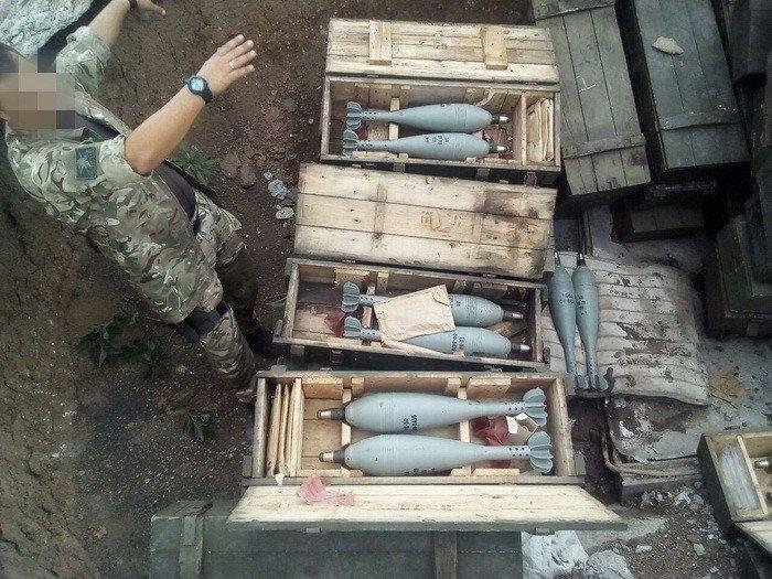 В Донецкой области нашли тайник со 116 минами (ФОТО), фото-2