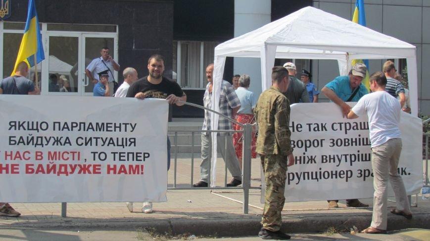 Мариупольские активисты установили палатки под прокуратурой (ФОТО+ВИДЕО), фото-13