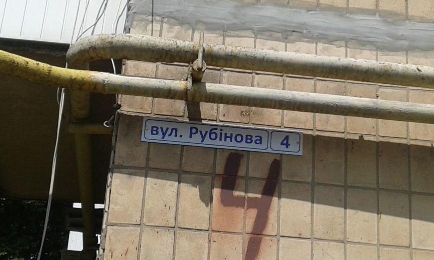 Жителям Авдеевки стало легче ориентироваться в городе, фото-1