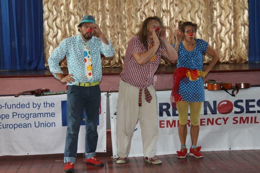 Red noses - лечение смехом в Новогродовке, фото-3
