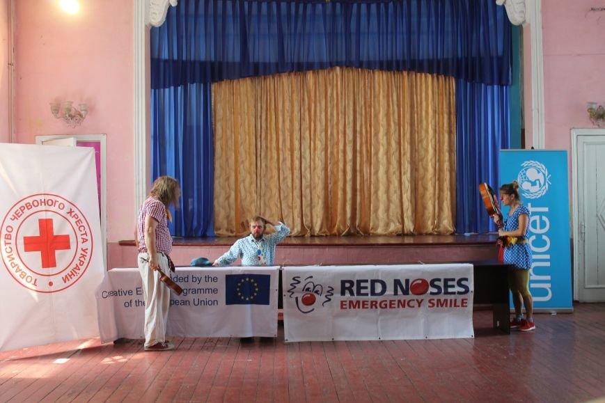 Red noses - лечение смехом в Новогродовке, фото-2