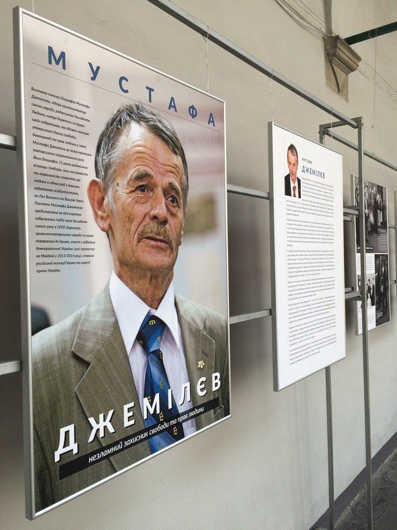 В Італійському дворику можна подивитися виставку про Муставу Джемільєва (ФОТО), фото-9