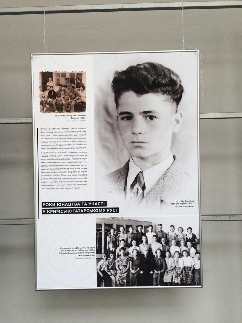 В Італійському дворику можна подивитися виставку про Муставу Джемільєва (ФОТО), фото-2