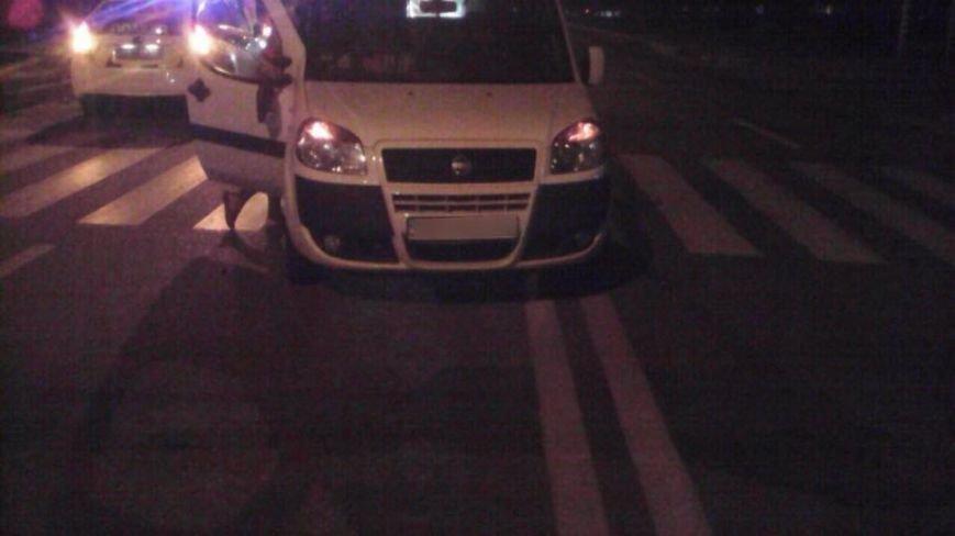 На Салтовке иномарка сбила двух детей (ФОТО), фото-1