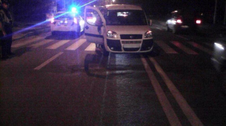 На Салтовке иномарка сбила двух детей (ФОТО), фото-2